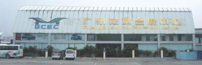 花城会展中心