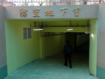 广州市站南路人防工程二期
